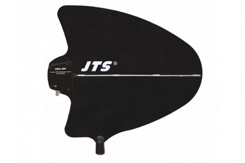 ANTENNE DEPORTEE JTS 470-900 MHz